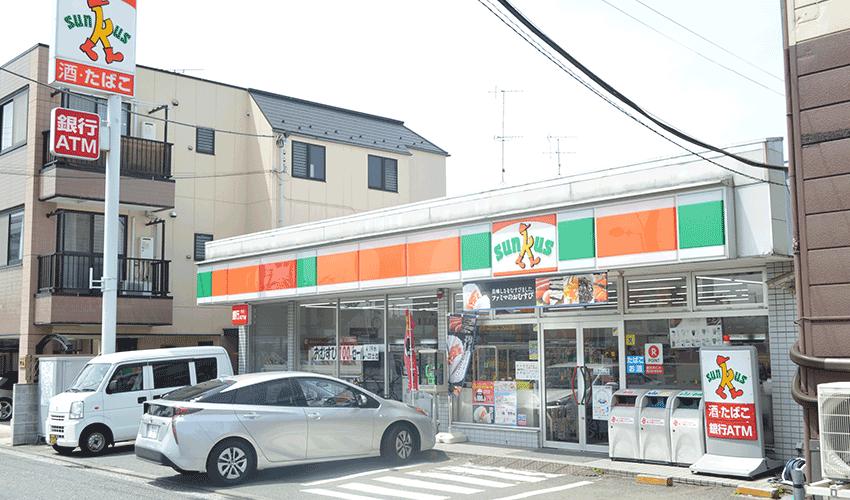 サークルKサンクス 平潟店 | け...